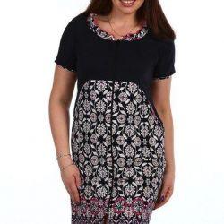 Ντύσιμο φόρεμα θηλυκό