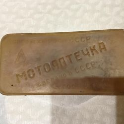 Motor first aid kit USSR