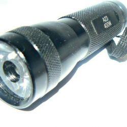 Lampă LED A23-400W (alimentată de la baterie)