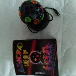 Disko Topu YENİ