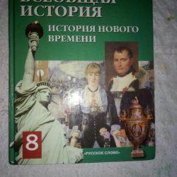 Gradul de istorie 8