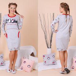 Penguin-1 tunic