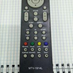 Τηλεχειριστήριο για το μυστήριο MTV-1914LW (SUPRA / BBK / AKIRA)