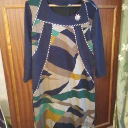 Θα πουλήσω ένα φόρεμα 52