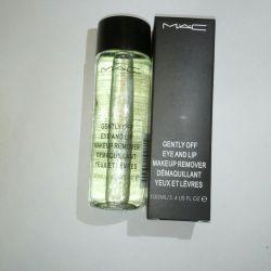 Make-up Remover MAK