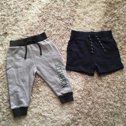 Σορτς και παντελόνι