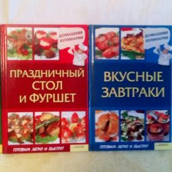 Books from the series (cooking).