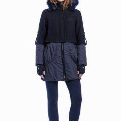 I will sell a jacket coat female Gap original