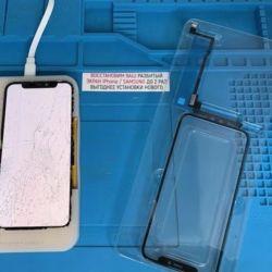 iPhone X αντικατάσταση αισθητήρα / iPhone 10 X οθόνη αφής