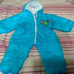 Overalls for children and jacket.