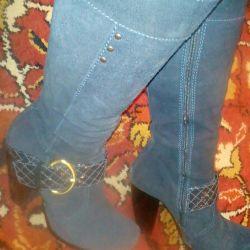 Boots CAMELOT 39