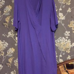 Φόρεμα BGN
