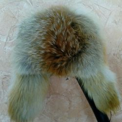 Ushanka hat fox rr 56