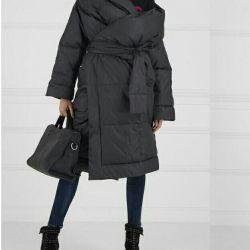 Jacheta în jos Vivienne Westwood