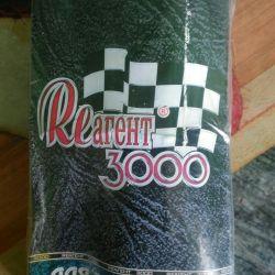 Reaktif 3000