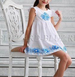 Новое платье и заколки
