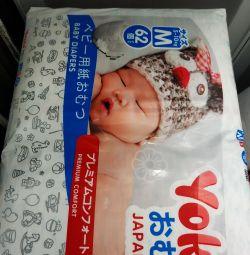 Новые памперсы Yakito M