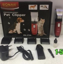 Dog grooming machine