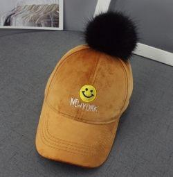 șapcă pentru bebeluși