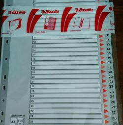 Separator for sheets A 4