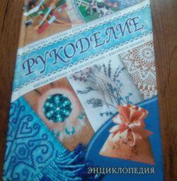 handicraft book