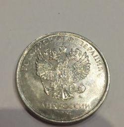 2 ρούβλια ελάττωμα νομισμάτων
