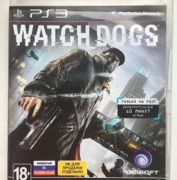 """PS 3 """"CUMPĂRĂ DOGURI"""""""