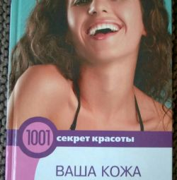 Book 1001 Beauty Secret