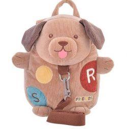 Рюкзачок, детский