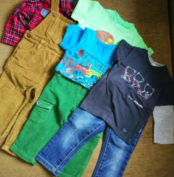 Kits for boy
