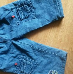 Jeans trousers 200