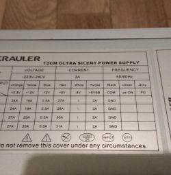 ATX power supplies