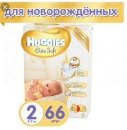 Scutece Huggies elite soft 2