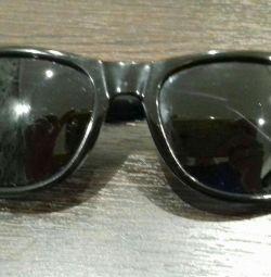 Sună ochelari de protecție Paraut
