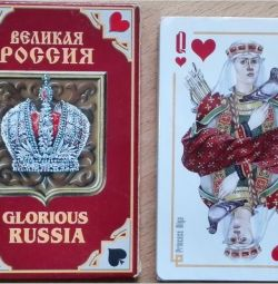Cards Playing Great Russia Grimaud France