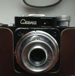 Αλλαγή φωτογραφικής μηχανής