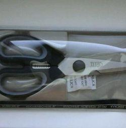 Gipfel Scissors 20 cm