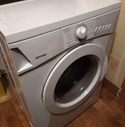 Washer Combustion