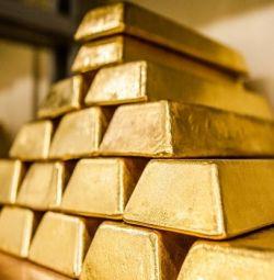 Цена на золото / Позвоните в слитки золота / WhatsApp +256706290451