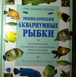 Ψάρια ενυδρείου. Εγκυκλοπαίδειες