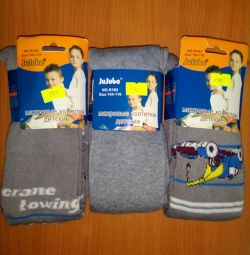 Tights terry new