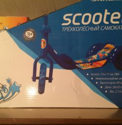 Yeni scooter