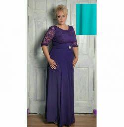 👗Ακόμα ένα βράδυ νυφικό φόρεμα pp 50,52,54,56