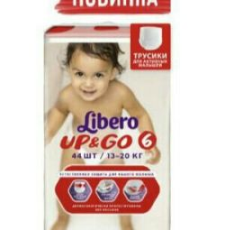 Libero panty up & go 6, 7