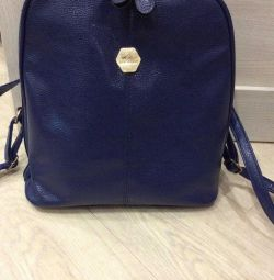 Faux leather backpack, dark blue
