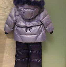 Χειμερινές φόρμες