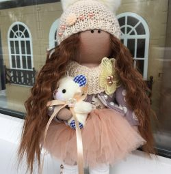Doll available and on order