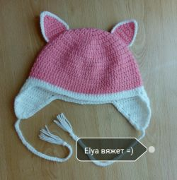 Hand made pussy cap