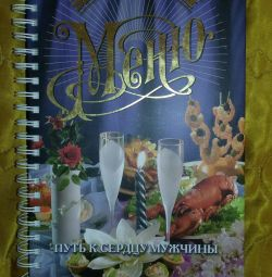 Book of Million Menu