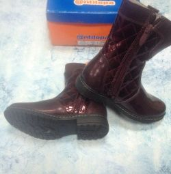 New demi-season boots Antilope (Antilopa)